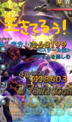 20121222003711eaa.jpg