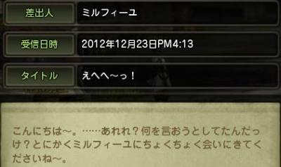 2012122509013308f.jpg