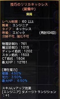 20121226001945b8a.jpg