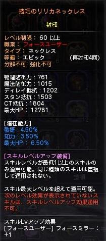 20130101005708c6c.jpg