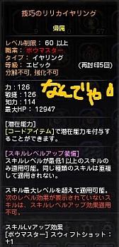 20130102234325b43_20130103093940.jpg