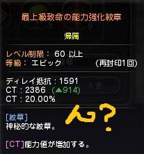 20130107000534558.jpg