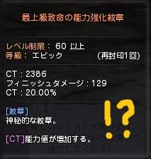 20130113011050551.jpg