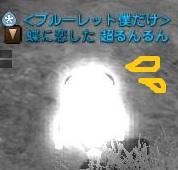 2013011600310045d.jpg