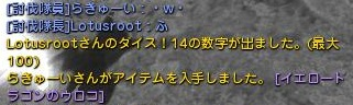 20130116003456f9c.jpg