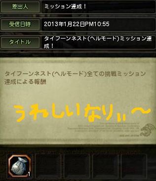 20130123080316250.jpg