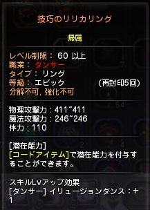 2013020208515512e.jpg