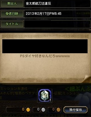 20130218232951865.jpg