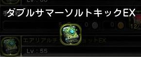 20130226003250e08.jpg