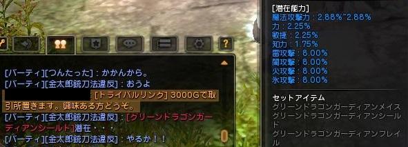 20130318001936d79.jpg