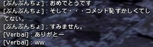 2013032617352785b.jpg
