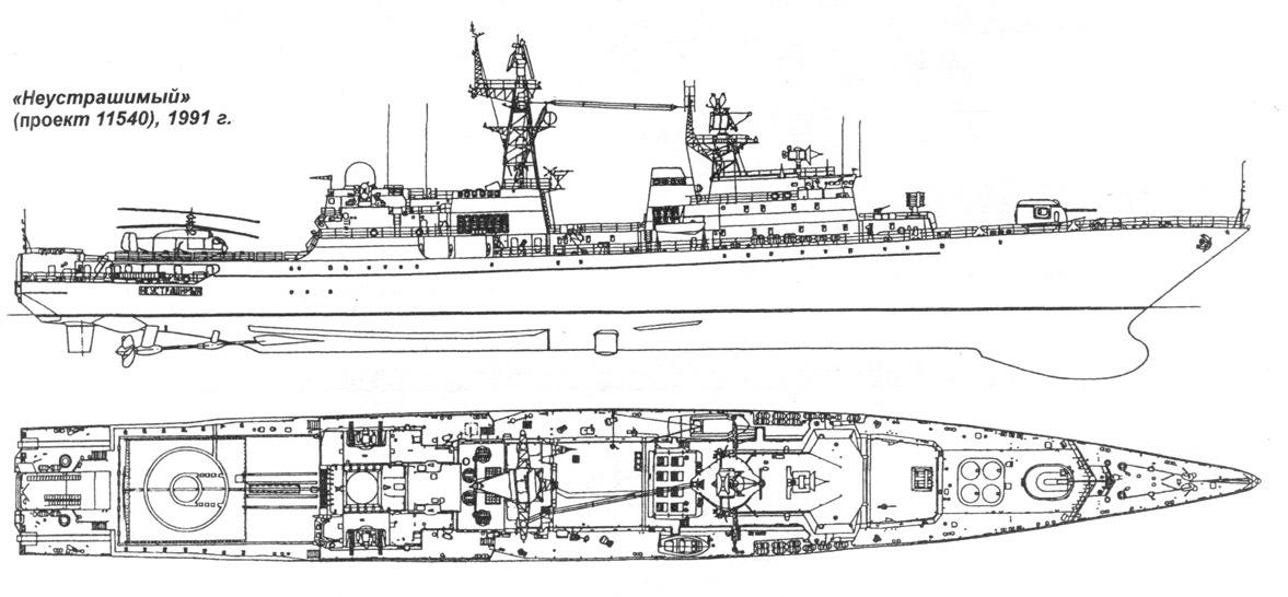 P11540.jpg