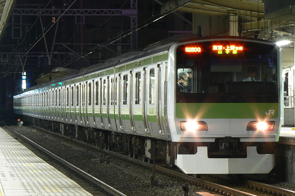 20110101 e231