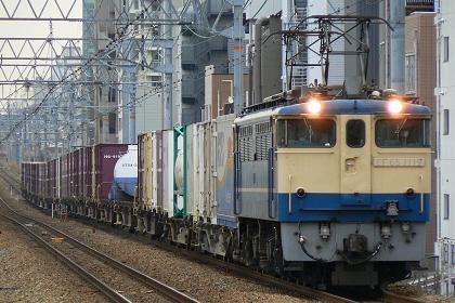 20110309 ef65 1119