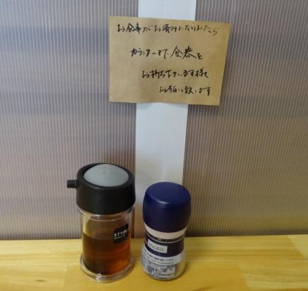 ichiyufu11.jpg