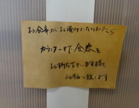 ichiyufu12.jpg
