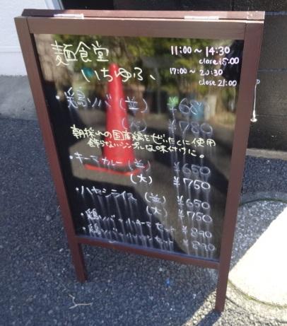 ichiyufu4.jpg