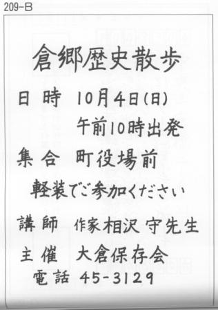 209-B.jpg