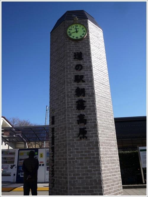 道の駅・朝霧高原で散策 (富士山とフードパークとお弁当)
