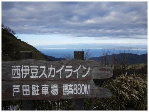 西伊豆スカイラインから海と富士山を眺める