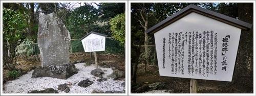 浄蓮の滝6