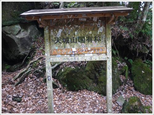 浄蓮の滝9