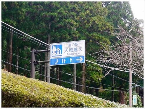 踊子歩道を散策 (滑沢渓谷まで・動画あり)