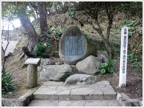堂ヶ島18