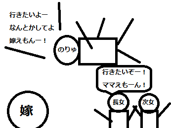 2014112805055100c.png