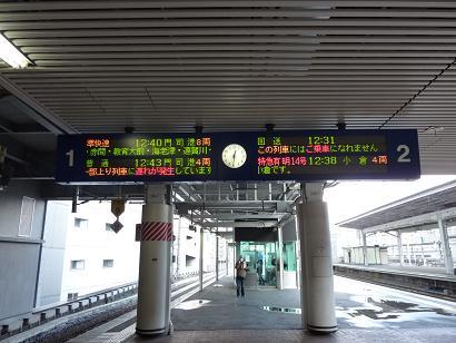 博多駅のホームで・・・そして787系の中で
