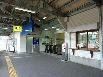 直方駅 (2011年1月) その1