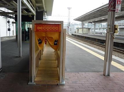 列車を見ながら遊ぼう!