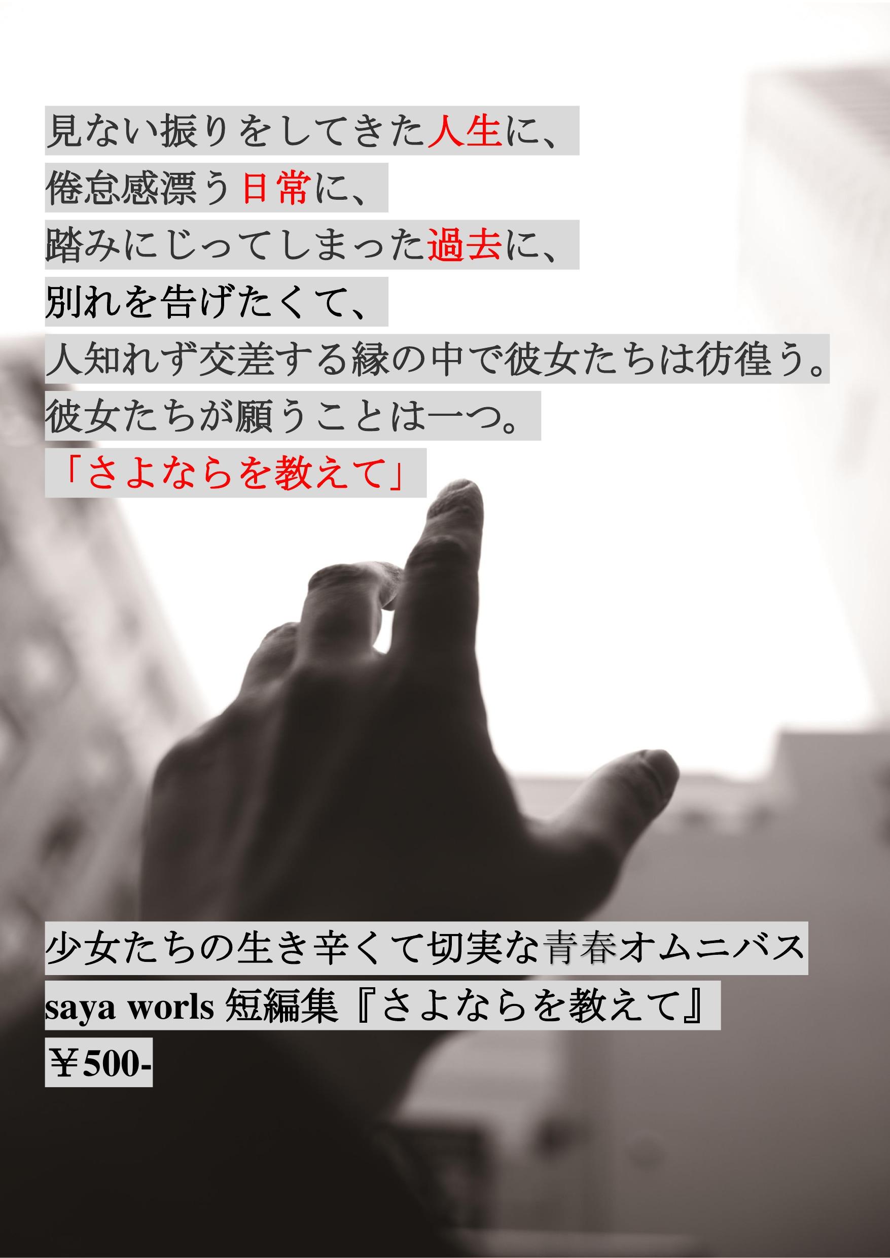 20141118232044838.jpg