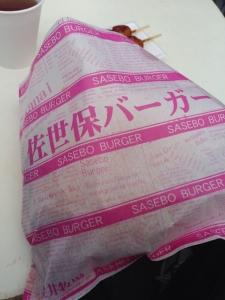2013銀杏祭り佐世保バーガー