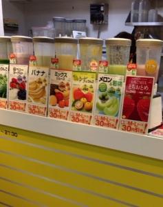 渋谷ハニーバー商品