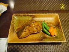 7魚の煮つけ