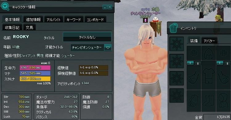 mabinogi_2013_06_19_002.jpg