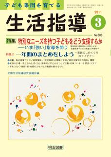 cover_11_3.jpg