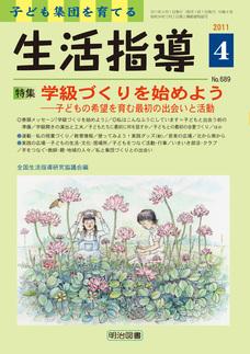cover_4.jpg
