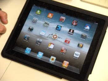 Apple_iPad_001.jpg