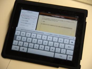 Apple_iPad_002.jpg