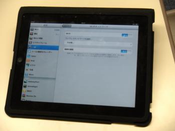 Apple_iPad_003.jpg