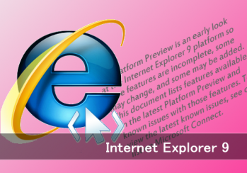 Internet_Explorer9_Preview2_000.png