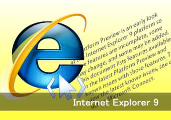 Internet_Explorer9_Preview_000.png