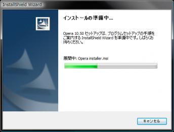 Opera_1050_int_004.png