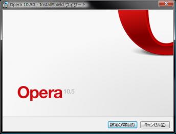 Opera_1050_int_005.png