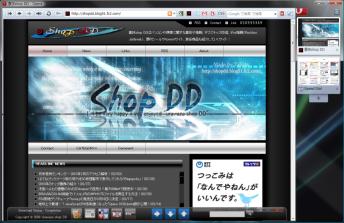 Opera_1050_int_013.png