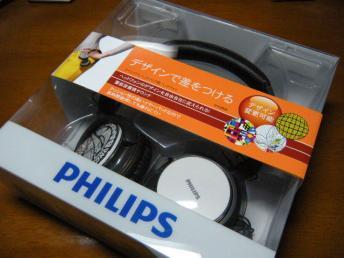 PHILIPS_SHL8800_001.jpg