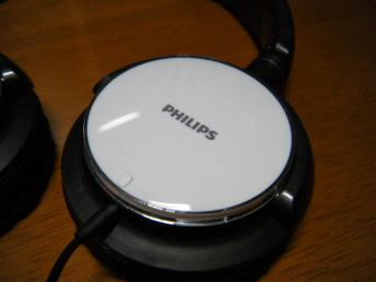 PHILIPS_SHL8800_006.jpg