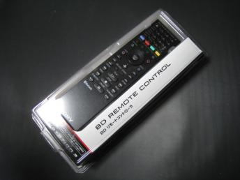PlayStation_3_Blu-ray_Disc_Remote_002.jpg
